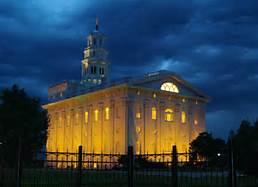 Nauvoo temple 2