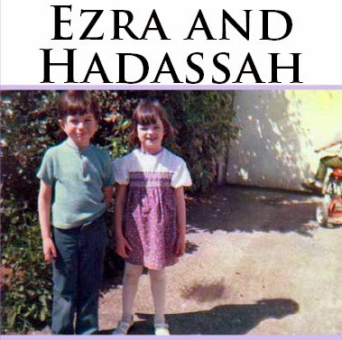 Book Review:  Ezra and Hadassah:  A Portrait of American Royalty