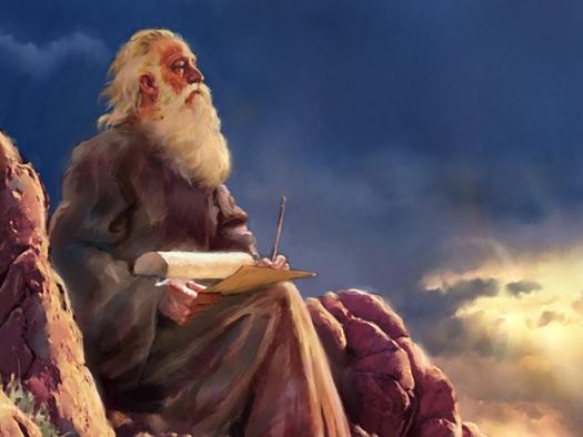 Following The Prophet (When The Prophet Hasn't Always Been Right)