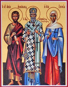 St. Adronicus, St. Paul, and St. Junia