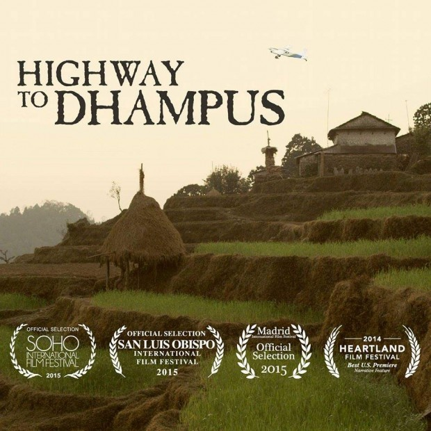 Review: Highway to Dhamphus