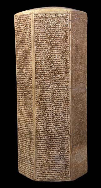 The Taylor Prism telling of the Assyrian King, Sennacherib's conquests